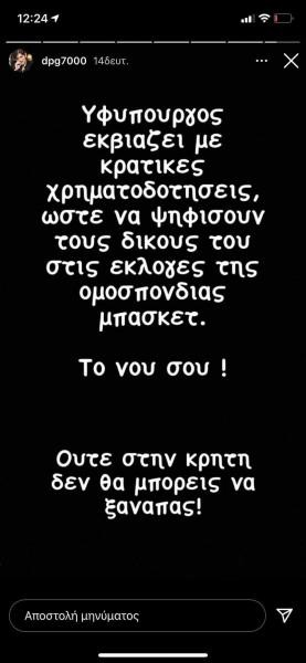 giannakopoulos.jpg