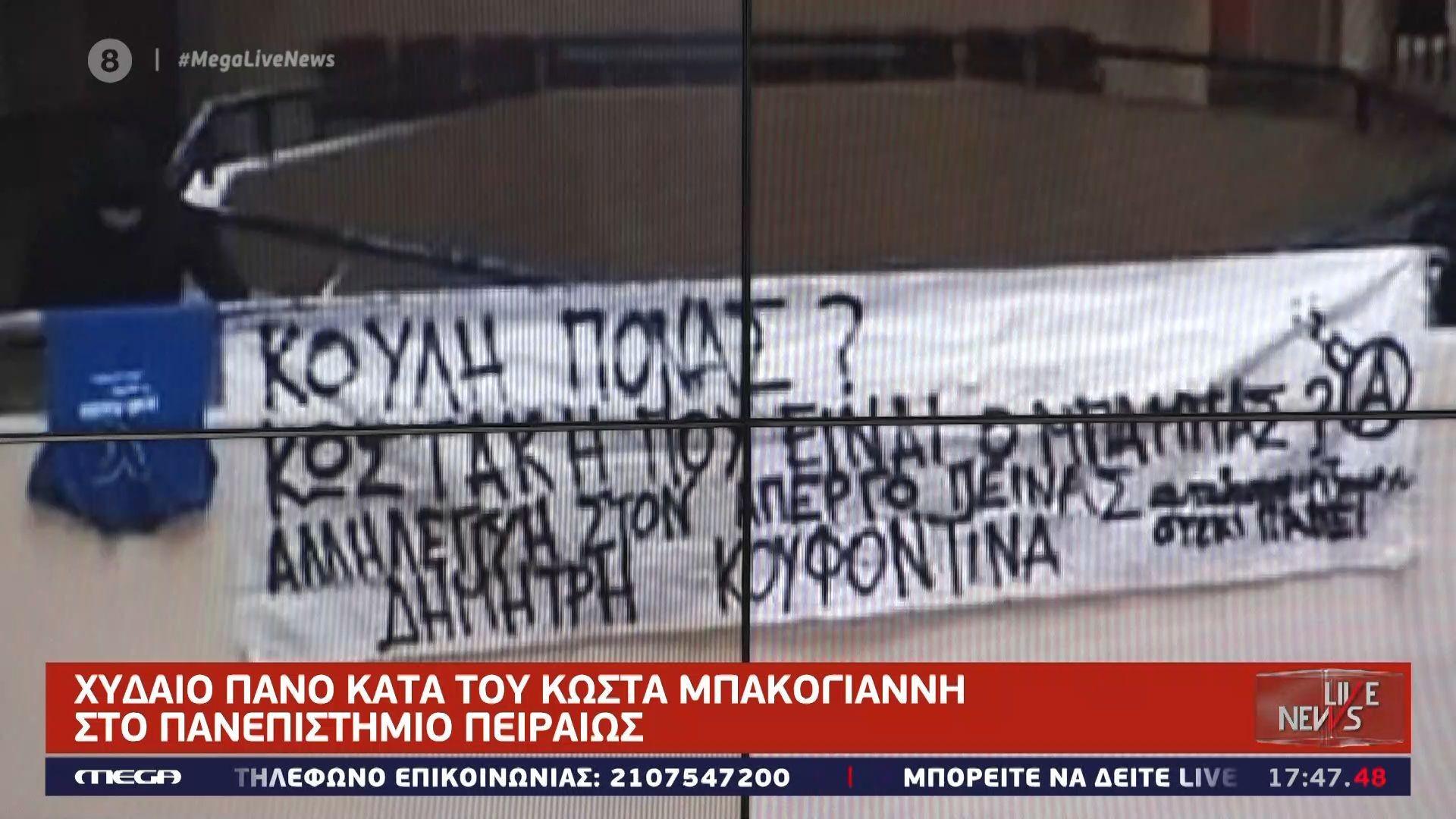 Τραγικό :Δεκαπέντε στελέχη του ΣΥΡΙΖΑ υπογράφουν κείμενο υπέρ του Κουφοντίνα